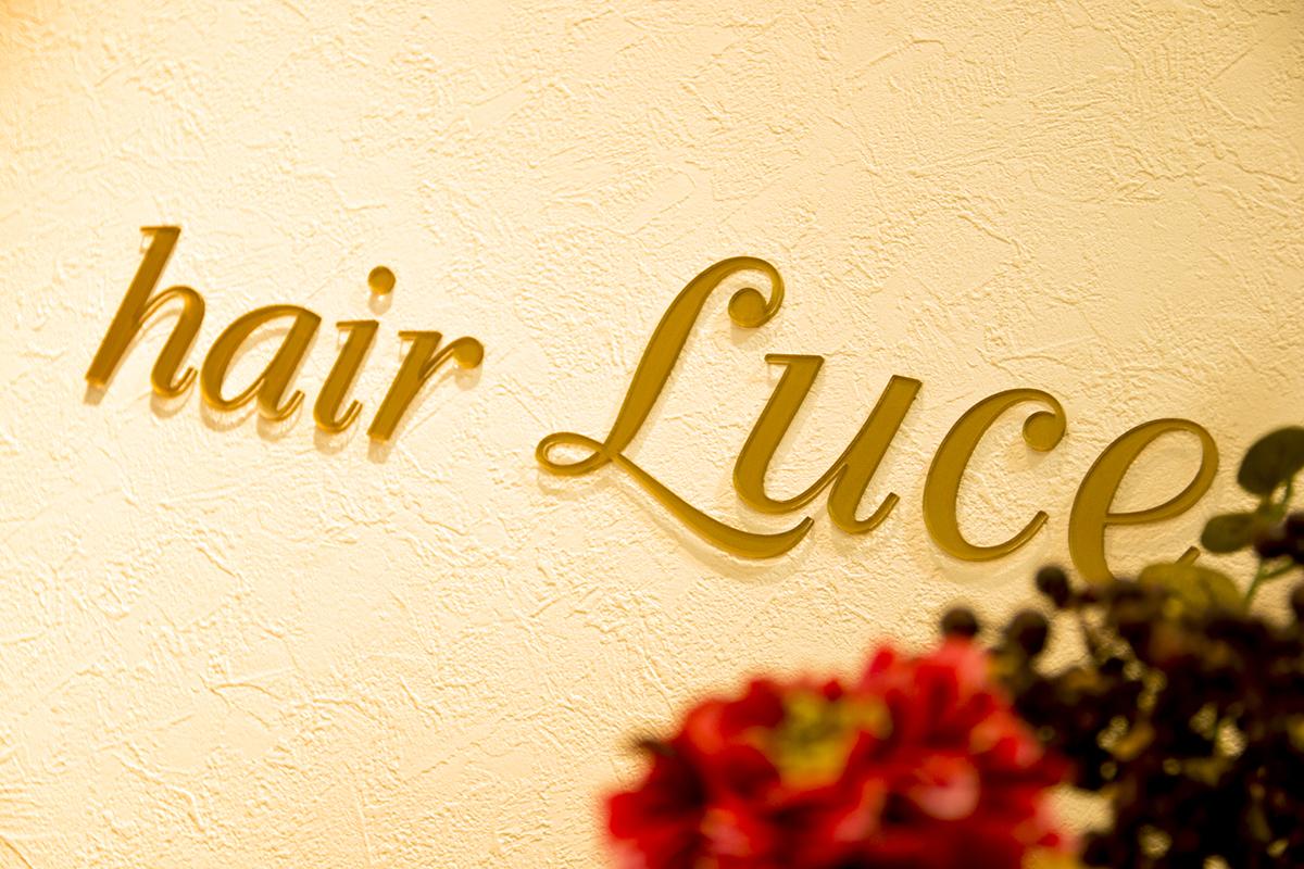 hair Luce